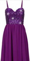 Шифоновое платье, платья вечерние со скидкой до 70 процентов