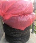 Колеса для опель астра седан 2013, продам колеса
