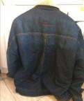 Куртка новая мужская джинсовая утеплённая, мужской пуховик pajar