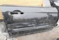 Ремень клиновой 500 мм купить, subaru forester S11 дверь передняя правая