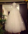 Fair trade одежда, японское свадебное платье 42-44-46 Кировск