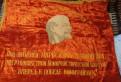 Знамя советское бархатное
