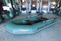 Лодка надувная Лоцман М 270 жс, Бугры