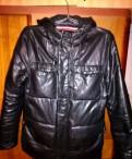 Мужское нижнее белье из америки, зимняя мужская куртка (пуховик)