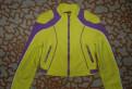 Женский пиджак, фирменная одежда милитари, Выборг