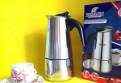 Гейзерная кофеварка Bohmann BH-9506 6 порций