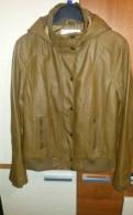 Интернет магазин трикотажа для дома, куртка новая