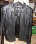 Куртка кож. зам б/у 46р-р, купить недорого платье праздничное женское