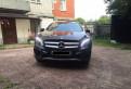 Мазда 2 купить новую, mercedes-Benz GLA-класс, 2014, Павлово