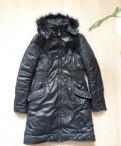 Зимняя куртка Cobcept club (s), спортивный костюм мужской тройка columbia xxl, Ульяновка