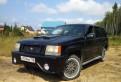Шкода октавия скаут 2007 цена, jeep Grand Cherokee, 1993, Агалатово