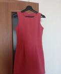 Магазин одежды амн a.m.n каталог, платье S
