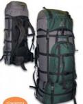 Рюкзак анатомический с латами Хибины-85 PRO, Каменногорск