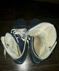 Кеды джинс 39, купить зимние кроссовки женские белые