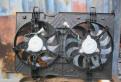 Диффузор в сборе Nissan X-Trail T31, тормозные диски brembo камри, Санкт-Петербург