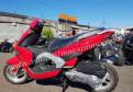 Скутер Lifan LY125T-26 125cc 4т + подарок шлем, стартер питбайк купить