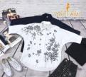 Интернет-магазин одежды sasch, рубашки с вышивкой
