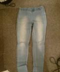 Одежда женская молодежная, джинсы kappahi