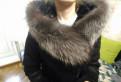 Дубленка с натуральным мехом. Размер М, золотой вавилон магазины пальто