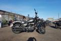 Мотоцикл Трофейный 250cc + шлем, адамекс эндуро 2 в 1 цена
