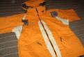 Хлопковое платье фаберлик желтое, куртка женская зимняя спортивная atomic