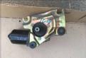 Моторчик передних дворников Мазда 626 ге 1992-1997, купить радиатор на ниссан альмера, Отрадное