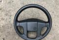 Разборка зеркала приора с поворотником, рулевое колесо (руль) VW Passat b3