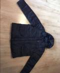 Костюмы зимние обермайер, куртка мужская