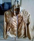 Домашняя одежда для женщин цена, куртка adidas by Stella McCartney