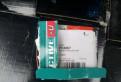Продам масляный фильтр мазда 6 2011 GH, фильтр в акпп мазда фамилия 2002
