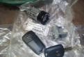 Комплект замка opel chevrolet, дополнительный радиатор охлаждения акпп mitsubishi outlander