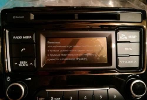 Магнитола для хендай крета, камера заднего вида форд фокус 2 седан рестайлинг