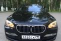 BMW 7 серия, 2010, купить фольксваген 2014 года с пробегом