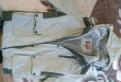 Куртка мужская зимняя, куртки зимние женские азимут