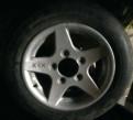Диски нива 21214 цена, диск колесный литьё R15