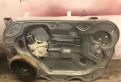 Купить блок двигателя змз 402, стеклоподъемник передний правый Ford Focus II, Кузьмоловский