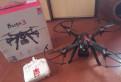 Квадрокоптер Bugs 3. (Original)
