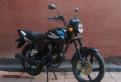 Мотоцикл зид YX150-23, купить питбайк 125 кубов б у