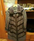 Пальто женское осенне-зимнее, женские ботинки экко цена, Кипень
