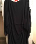 Интернет магазин недорогой женской одежды от производителя, новое платье Тоmmi Hilfiger и Ralf США