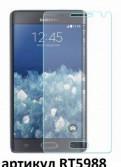Стекло защитное SAMSUNG Galaxy Note Edge