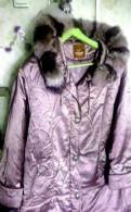 Платье с пайетками concept club, куртка-пуховик с капюшоном на котором красивый мех