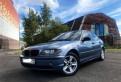 BMW 3 серия, 2003, купить нива дизель роксоланы