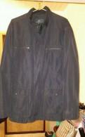 Мужская классическая куртка, турецкая мужская одежда интернет магазин