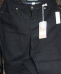 Джинсы Charter Club новые, с этикеткой, платья с разрезом на спине
