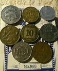 Подборка Монет Европы