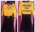 Одежда из австрии steinberg интернет магазин, платье