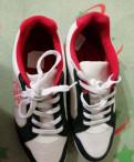 Новые кроссовки, Сертолово