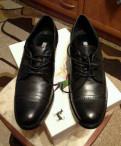 Adidas stan smith лохматые мужские купить, новые туфли на низком каблуке