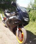 Продам zx6r, 250 кубовый кроссовый мотоцикл